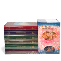 Srimad Bhagavatam, 13 Volume Set, Spanish