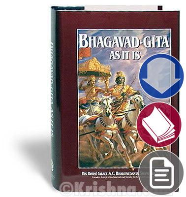 bhagavad gita as it is pdf download free