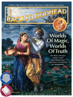 Cover of the digital download PDF edition of Back to Godhead