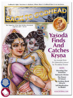 Back to Godhead Issue, Sept/Oct 2017, Download