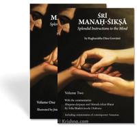 Sri Manah-Siksa: Splendid Instructions to the Mind, 2 Volume Set