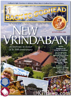Back to Godhead Issue, Jan/Feb 2018, Download