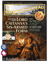 Back to Godhead Issue, Mar/Apr 2018, Download
