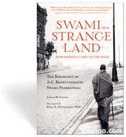 Swami in a Strange Land, Softbound