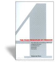 The Four Principles of Freedom