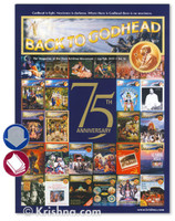Back to Godhead Issue, Jan/Feb 2019, Download