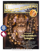 Back to Godhead Issue, May/June 2019, Download