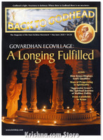 Back to Godhead Issue, May/June 2020