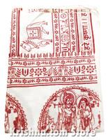 Harinama Chadar, White, Radha & Krishna