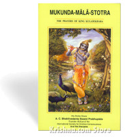 Mukunda Mala Stotra, The Prayers of King Kulasekhara