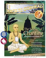 Back to Godhead Issue, July/Aug 2020, Download