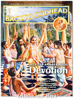 Back to Godhead Issue, Nov/Dec 2020