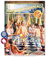 Back to Godhead Issue, Nov/Dec 2020, Download