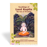 Teachings of Lord Kapila