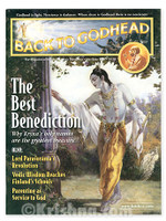 Back to Godhead Issue, May/June 2009