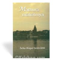 Mathura Mahatmya, Softbound