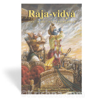Raja Vidya, The King of Knowledge