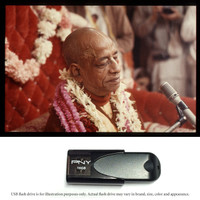 Srila Prabhupada MP3 Audio Library, USB