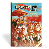 Bhagavad-gita As It Is, Reprinted 1972 Edition