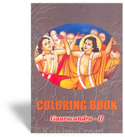 Gauracandra Coloring Book, No 2