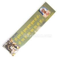 Hare Krishna Maha-mantra Sticker, Gopal