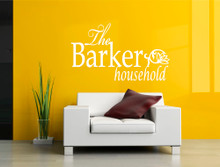 household family name wall sticker