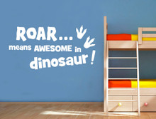 roar means awesome in dinosaur wall sticker white multiple sizes