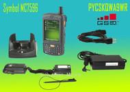 Symbol Motorola MC75 MC7598-PYGSKQWA9WR Wireless Mobile Computer Barcode Scanner -  Bell Mobility