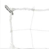 Dynamax Sports Pro Soccer Backstop Net, WHITE