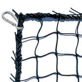 Dynamax Sports Baseball Net/ Backyard/ Barrier Net, BLACK