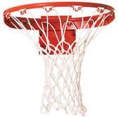 BSN Sports Brute Basketball Hoop Net