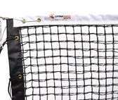 Dynamax Sports Professional Tennis Net Single Series 400