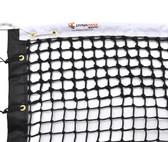 Dynamax Sports Super Pro Tennis Net Double Series 700D