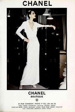 Chanel 1980's Advert Vintage Retro style Metal Sign, perfume, clothing, designer