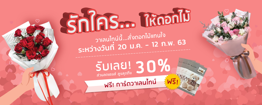 1-banner-promotion-.jpg