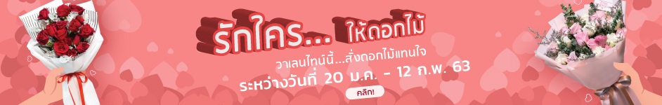 1-banner-promotion-product.jpg