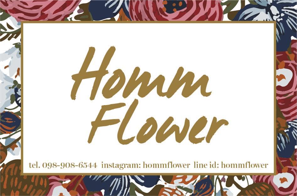 homm-flower