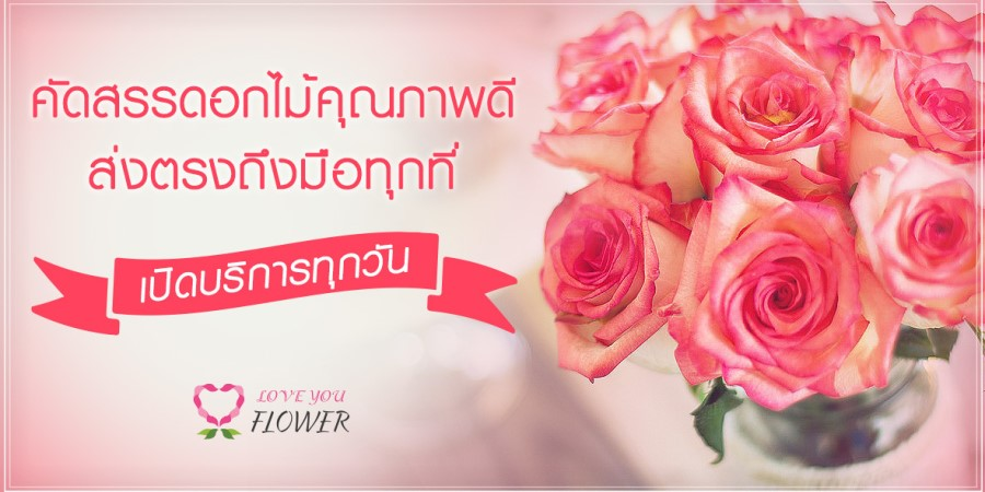 love-you-flower.jpg