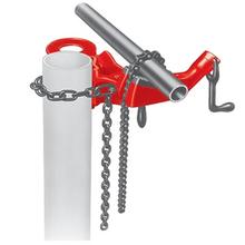 Ridgid 40170 Top Screw Post Chain Vise