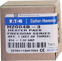 H2004B-3 Pack of 3 Freedom Series Heaters