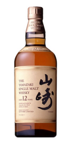 Yamazaki 12 Year Old Single Malt Whisky