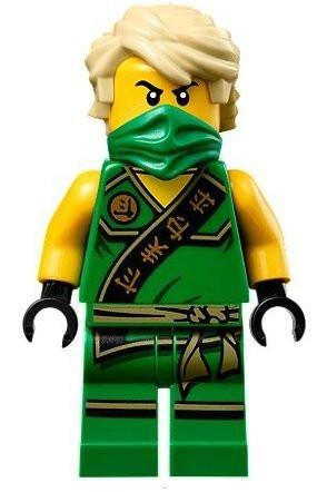 LEGO® Ninjago™ Lloyd Sleeveless Minifigure 2015 (tournament)