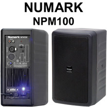 NUMARK NPM100 Nearfield Reference Monitors $10 Instant Coupon Use Promo Code: $10-Off