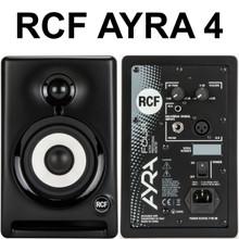 RCF AYRA 4 Nearfield Reference Studio Computer Monitors