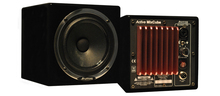 AVANTONE MIXCUBE-AMB Nearfield Studio Active Recording Mixdown Monitor Pair $20 Instant Coupon Use Promo Code: $20-OFF