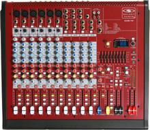 GALAXY AXS-14 USB FX Audio Mixer $15 Instant Off Use Promo Code: $15-OFF