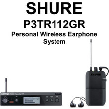 SHURE P3TR112GR Personal Wireless In-Ear Rackmount Monitor System
