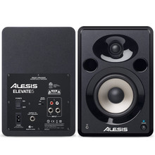 ALESIS ELEVATE5 Active Kevlar Nearfield Reference Monitor Pair $5 Instant Coupon Use Promo Code: $5-OFF