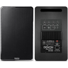 DENON DN-508S 3-Way Tri-Amplified 440w Total Nearfield Reference Studio Monitor Pair $30 Instant Coupon Use Promo Code: $30-OFF