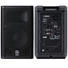 YAMAHA DXR8 Lightweight 2200w Total Active PA Speaker System Pair $30 Instant Coupon Use Promo Code: $30-OFF